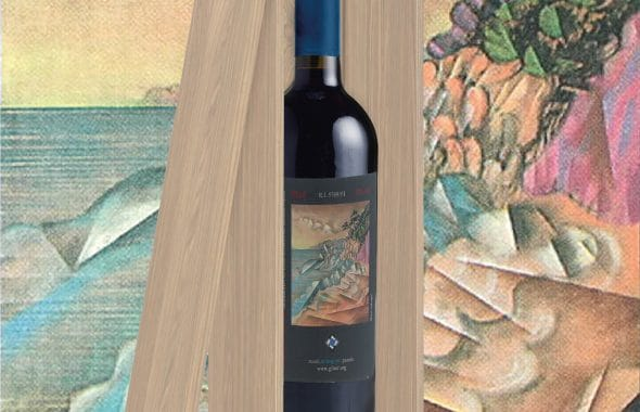 Rosso-del-Barone Bottle and Painting